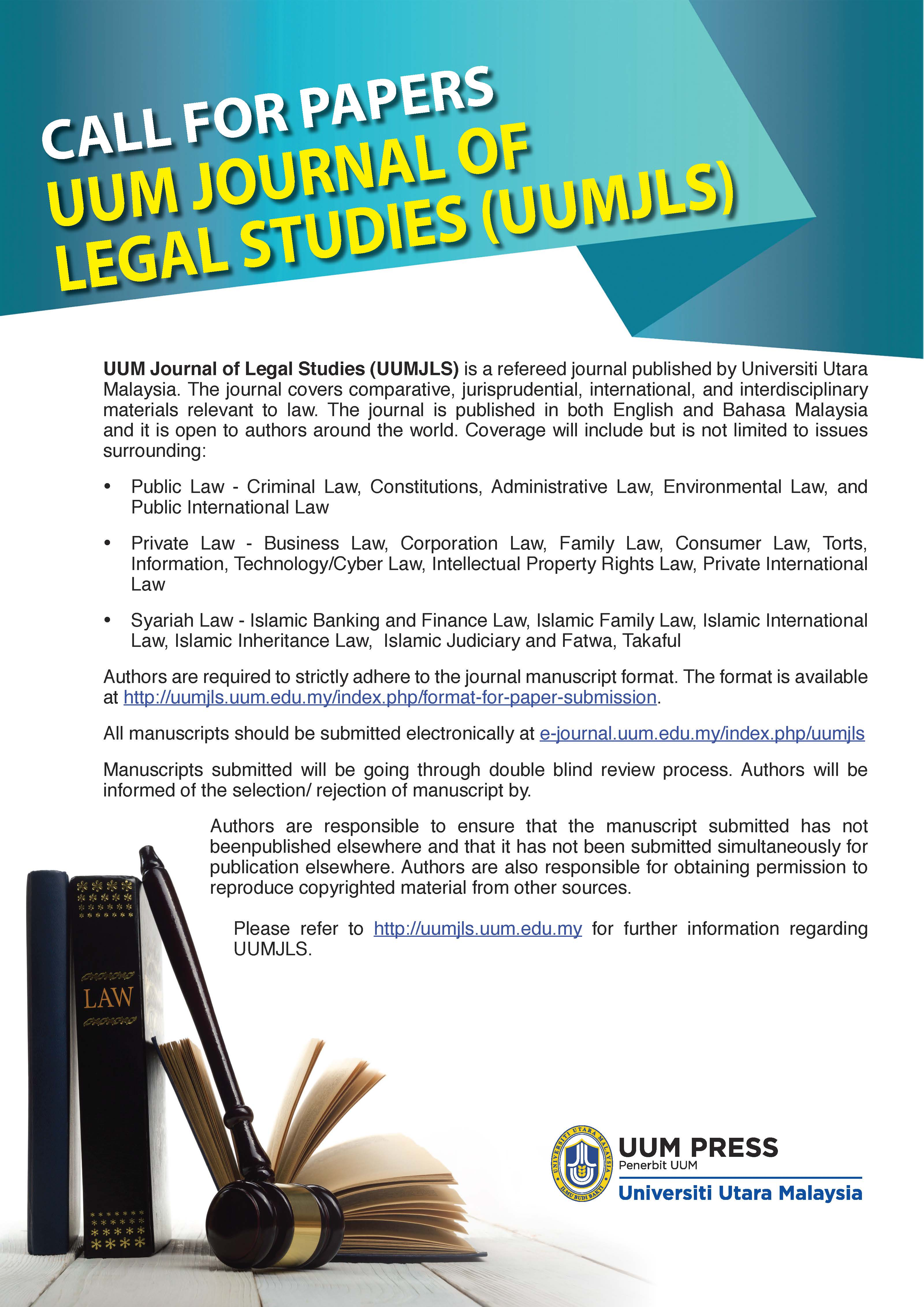 call for papers uumjls